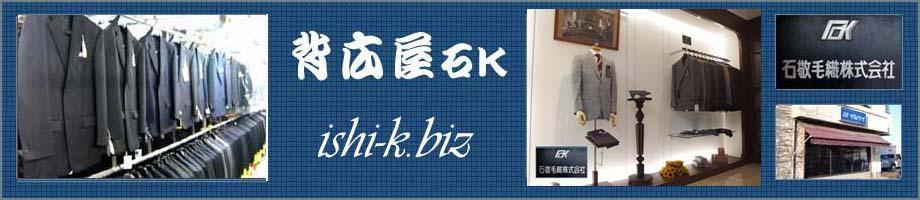 石敬は、お財布に優しい生活を応援します。